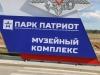 rev -muzeum-czolgow (150)