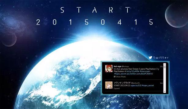 star ocean tri-ace s-e ps3 ps4