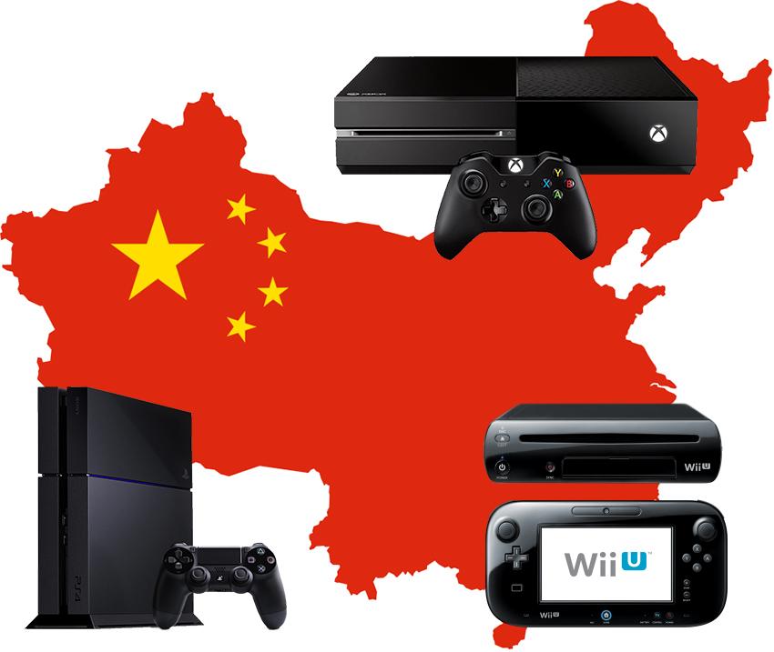 zniesienie zakasu sprzedazy konsol w chinach -GGK