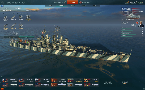 new -world-of-warships-2