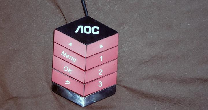 new-aoc-ag271qx-3