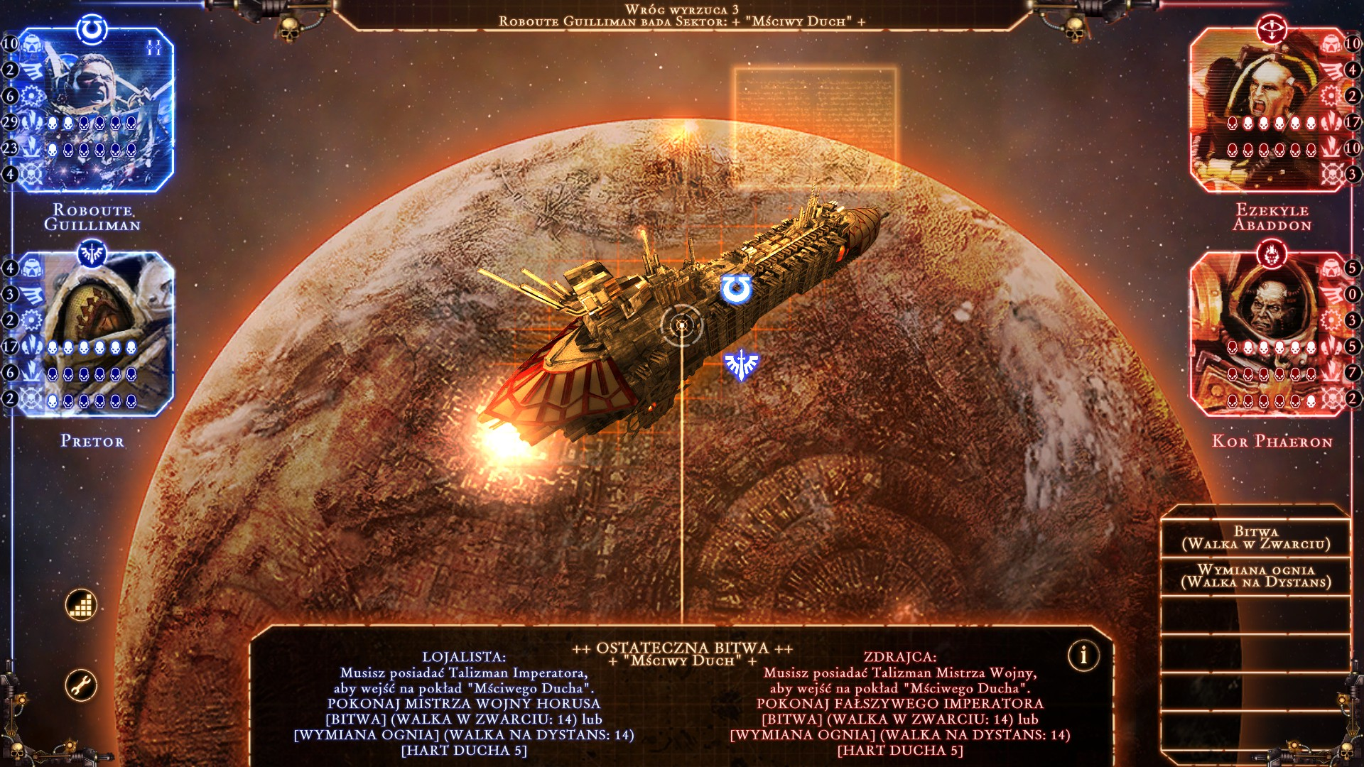 new-talisman-the-horus-heresy-1