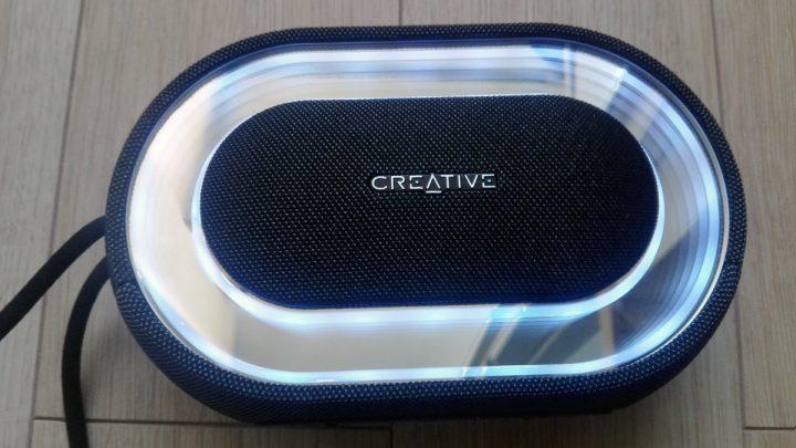test -creative-halo