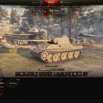 rec -world-of-tanks-2