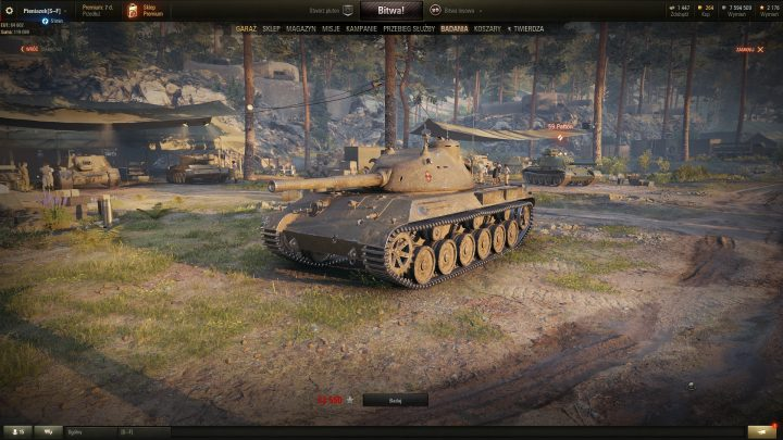 rec -world-of-tanks-3