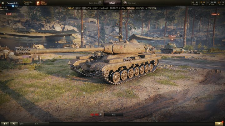 rec -world-of-tanks-5