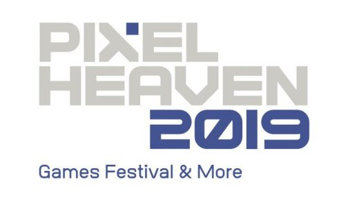feat -pixel-heaven-2019